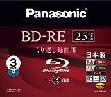 パナソニック 録画用2倍速 ブルーレイディスク 片面1層 25GB (書換型) 3枚パック LMBE25J3 LM-BE25J3