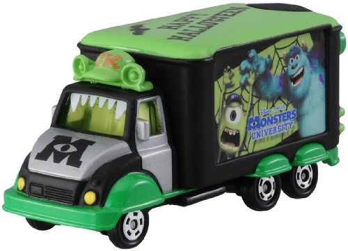 2013 Haloween Special Version Monster's University Jolly Float Limited Item