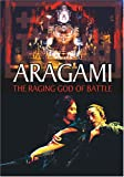 Aragami: The Raging God of Battle