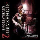 バイオハザード リベレーションズ2・リードアルバム EPISODE 1