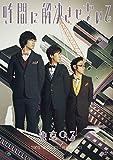 第17回東京03単独公演 「時間に解決させないで」 [DVD] ランキングお取り寄せ