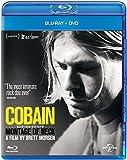 COBAIN モンタージュ・オブ・ヘック ブルーレイ+DVDセット [Blu-ray]