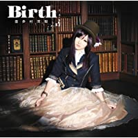 Birth(初回限定盤)