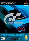 echange, troc Gran Turismo Concept 2002 Tokyo-Geneva