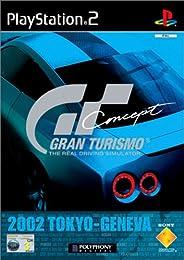 Gran Turismo Concept: 2002 Tokyo-Geneva