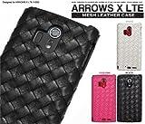 【ブラック】ARROWS X LTE F-05D用 メッシュレザーデザインケース