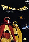The Mysterians [Import anglais]