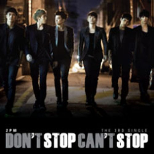 DON'T STOP CAN'T STOP