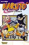Naruto, Band 2: Best of BANZAI!: BD 2 - Masashi Kishimoto