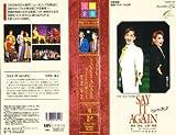 ���Ͳη� ���ȥХ��ۡ����顽�ӣ��� �ɣ� ���ǣ��ɣ� [VHS]