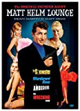 Matt Helm Lounge (The Silencers/ Murderers Row/The Ambushers/The Wrecking Crew)
