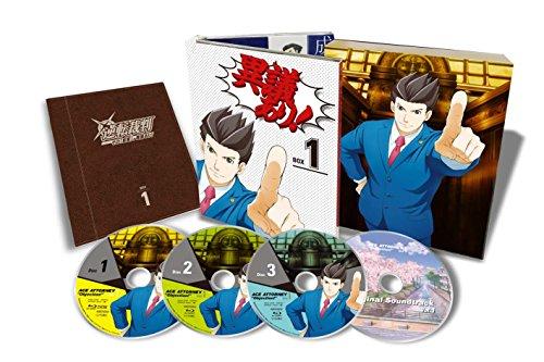 逆転裁判~その「真実」、異議あり! ~ Blu-ray BOX Vol.1(完全生産限定版)