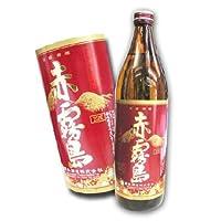【芋焼酎】赤霧島 25度 900ml 霧島酒造