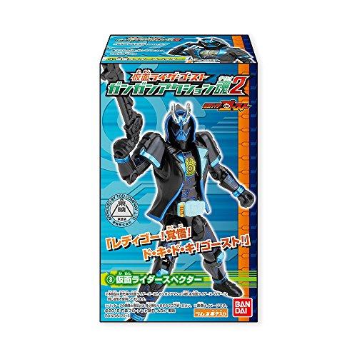 仮面ライダーゴースト ガンガンアクション魂2 10個入 食玩・清涼菓子 (仮面ライダー)