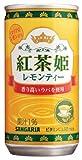 サンガリア 紅茶姫 レモンティー 190g×30本
