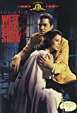 West Side Story (St.Cla.) [DVD]