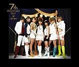 7th Anniversary Best(DVD付)