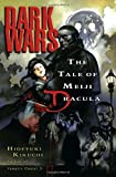 Dark Wars: The Tale of Meiji Dracula (034549881X) by Kikuchi, Hideyuki