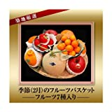 □季節(2月)のフルーツバスケット(7種入り) ※常温 ランキングお取り寄せ