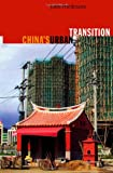 China's Urban Transition
