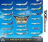 ぼくは航空管制官 エアポートヒーロー3D 関空 ALL STARS 【早期購入特典】 【Amazon.co.jp限定】スペシャルステージQRカード付き