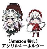 【Amazon.co.jp限定】棺姫のチャイカ コンプリート Blu-ray BOX(オリジナル特典「アクリルキーホルダー2点」付)