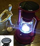 ソーラー充電式 12灯LEDランタン 地震 災害対策