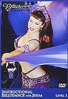 Bellydance Superstars : Les leçons de Jillina Vol 2