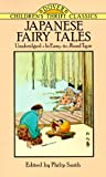 Japanese Fairy Tales (Dover Children's Thrift Classics) (0486273008) by Smith, Philip