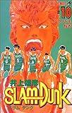 SLAM DUNK 10 (ジャンプ・コミックス)