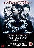 Blade: Trinity [DVD]