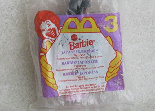 McDonalds Happy Meal Mattel Barbie Japanese Barbie Figurine Toy #3 1995 - 1
