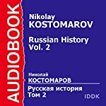 Russian History, Vol. 2 [Russian Edition] | Nikolay Kostomarov