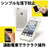 iPhone5/5s用 最強落下防止ケース みみずくソフト クリア