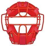 ZETT(ゼット) 野球 軟式 キャッチャー マスク BLM3152 レッド