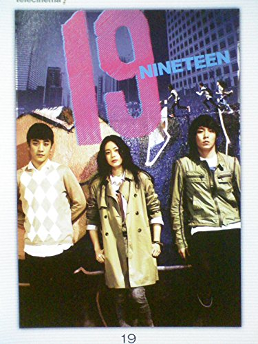 テレシネマ7 19[DVD].