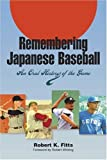 Remembering Japanese Baseball: An Oral History of the Game (Writing Baseball)