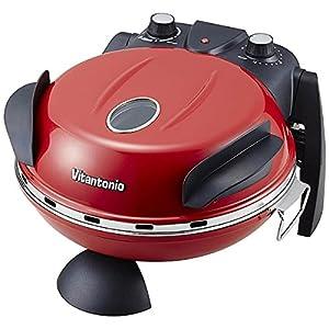 ビタントニオ グルメオーブン レッドVitantonio VGO-55