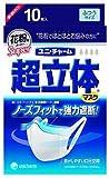 超立体マスク 花粉用スーパー ふつう 10枚入 (2入り)