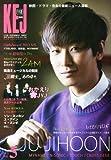 KEJ (コリア エンタテインメント ジャーナル) 2013年 05月号