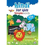 Hindi For Kids: Simple Words [DVD] [NTSC]