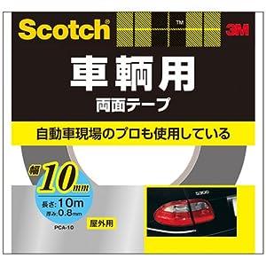 住友スリーエム(3M) スコッチ(R) 車輛用両面テープ 10mm×10m PCA-10