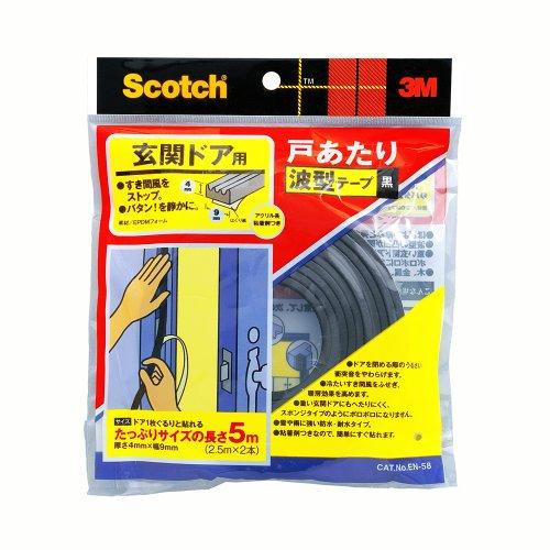 住友スリーエム(3M) スコッチ(R) 玄関ドア用戸あたり波型テープ 9mm×5m 黒 EN-58