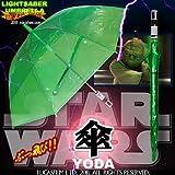スターウォーズライトセイバービニール傘 Yoda