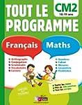 Tout le programme Fran�ais/Maths - CM2