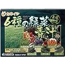 6種の緑菜青汁 3g×25袋入