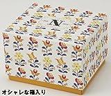 26デザイン東欧風 アルファベット マグ (N専用BOX入り) N