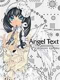 Angel Text —破天荒遊戯イラスト集—