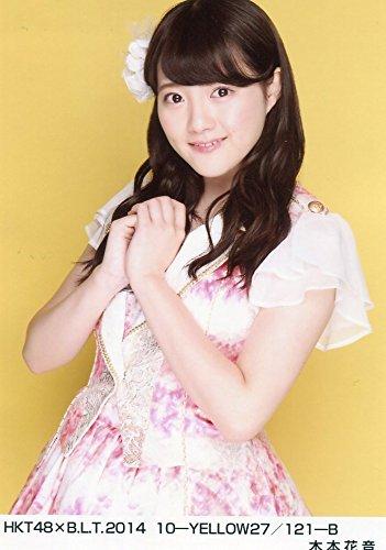 HKT48 公式生写真 B.L.T.2014 10 控えめI love you ! vol.7 【木本花音】