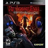 PS3 バイオハザード オペレーションラクーンシティ アジア版